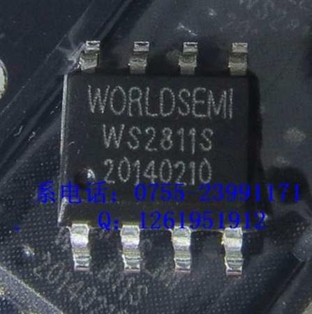Pack X 5 Ws2811 Ws2811s Ws 2811 Constant Current Led Drive