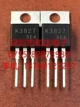 2sk3827 K3827 To-220 100 V 40a Mosfet